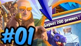 Clash of Clans | GAGNEZ 200 GEMMES FACILEMENT AVEC CET ÉVÉNEMENT | PREMIERE PARTIE