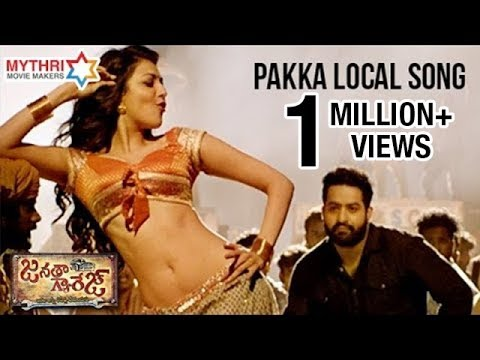 Pakka Local Song Trailer | Janatha Garage Telugu...