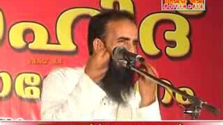 Mujahidh balusherry speech. Thumbnail