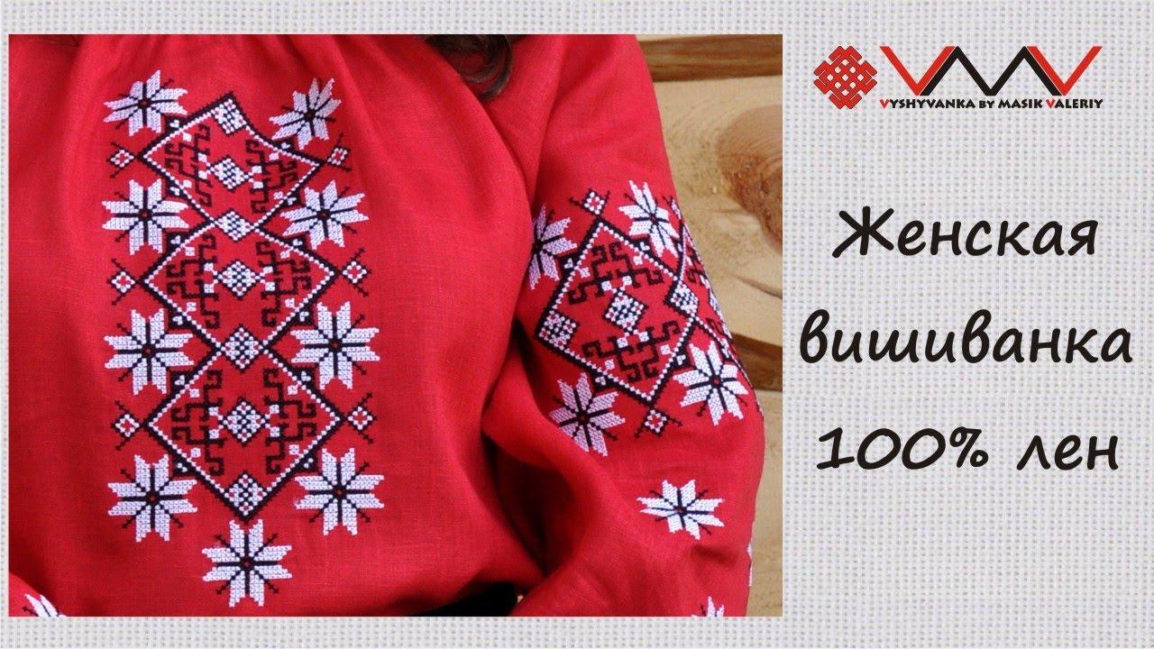 Интернет магазин тканей мегатекс продает ткани для одежды и интерьера в розницу и оптом по всей украине. Бесплатная доставка тканей при заказе на сумму от 1500 грн. Покупайте ткани дешево!