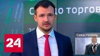 видео Крупнейшие банки России по активам на 1 февраля 2018 года