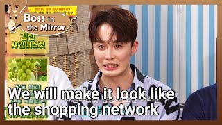 We will make it look like the shopping network (Boss in the Mirror) | KBS WORLD TV 211021 (5/6)