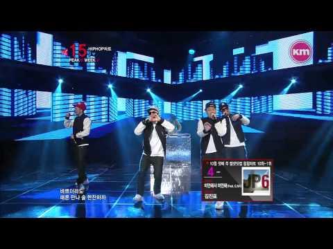 45RPM(feat.LOCO)_오래된 친구@뮤직트라이앵글(MusicTriangle)20121010