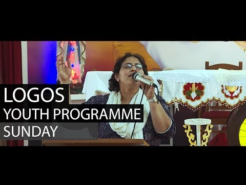 Youth Programme - Sunday - Logos Voice TV LIVE  21-01-18