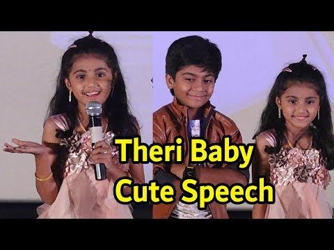 Theri Baby Nainika Latest Cute Speech |...