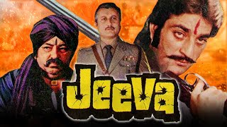 Download lagu Jeeva (1986) Full Hindi Movie | Sanjay Dutt, Mandakini, Amjad Khan, Shakti Kapoor, Anupam Kher