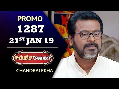 Chandralekha Promo 21-01-2019 Sun Tv Serial  Online