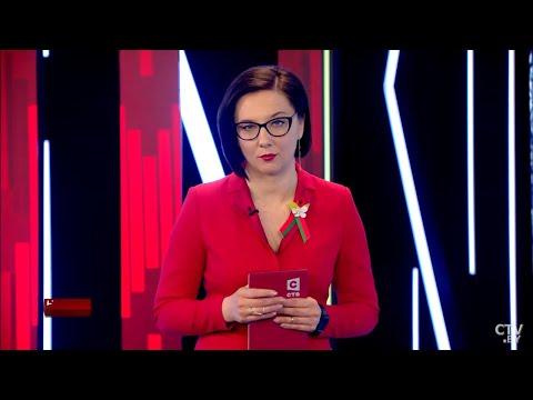 Новости Беларуси. Итоги недели от 10 мая 2020. Всё самое важное