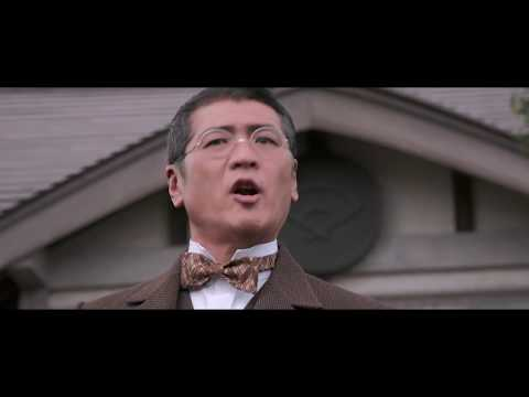 映画ある町の高い煙突メイキング映像吉川晃司クランクアップ