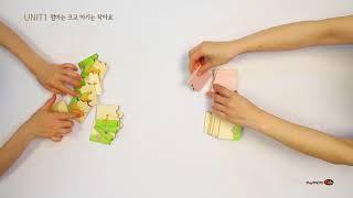 STEP1 3 1영문