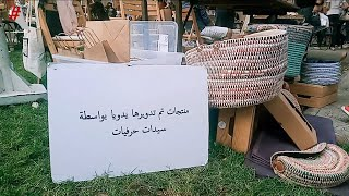 تعرف على ما تقوم به جمعية مصرية في سبيل تنمية الوعي البيئي في المجتمع