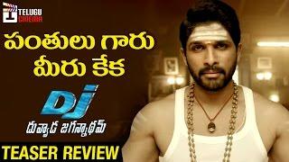 Dj duvvada jagannadham teaser review | allu arjun | pooja hegde | #djteaser | harish shankar