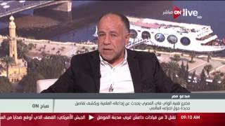 مخترع «الواي فاي»: الإنترنت في ليبيا أحسن من مصر.. فيديو