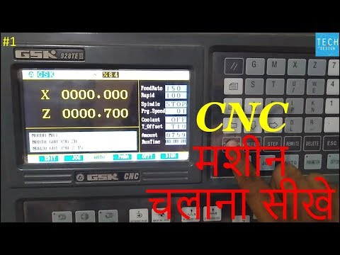 HOW TO OPERATE CNC machine !! cnc operating in hindi Part #1