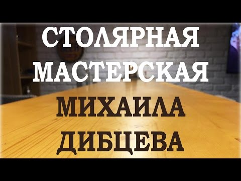 VLOG: ДОЛБАНЫЙ СТОЛ ИЗ ИКЕА! 23.01.17