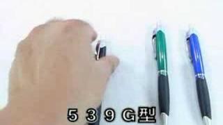539G型ボールペン