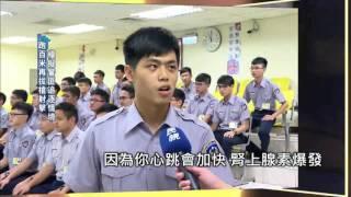 射擊、柔道警專必備技能 台灣警察搖籃!-民視新聞