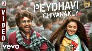 petta-telugu---peydhavi-chivarakey-rajinikanth-anirudh-ravichander