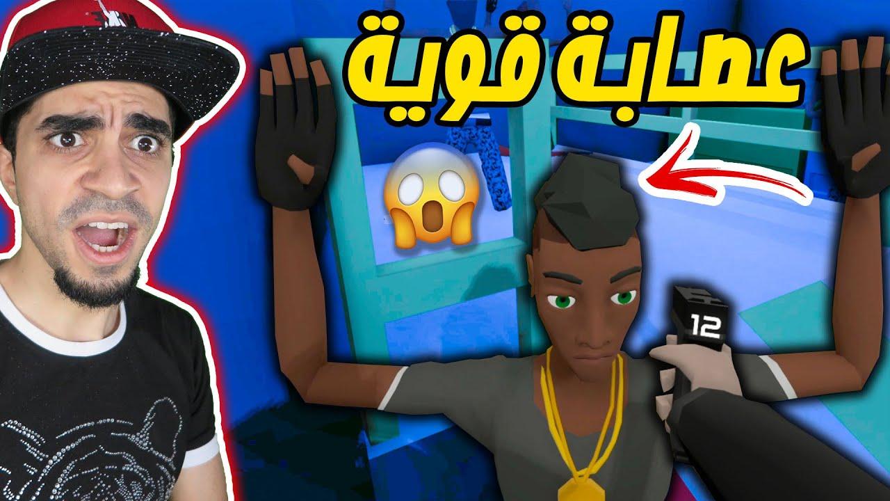 محاكي الشرطي : العصابة الامريكية الخطيرة Fast and Low VR !!