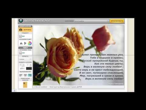 Отходы и металлолом в России xLOM
