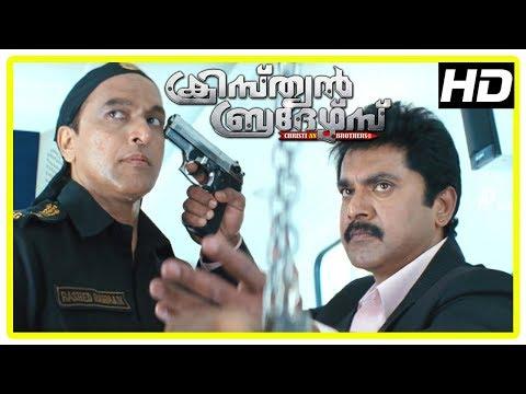 Christian Brothers Movie  Best Of Sarath Kumar s  Mohanlal  Suresh Gopi  Dileep