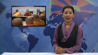 Tibet This Week- Bulletin 21, March 24, 2017