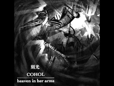 Heaven in Her Arms - 終焉の眩しさ