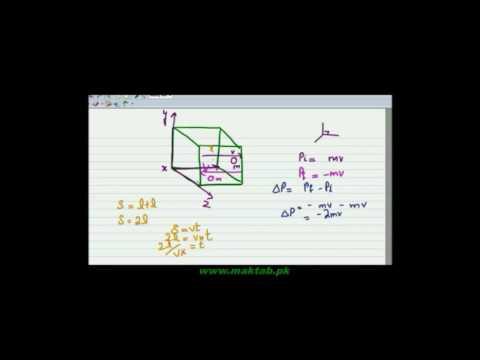 FSc Physics Book1, CH 11, LEC 1: Pressure of Gases
