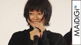 真木よう子、風邪でひそひそ声に… 「龍が如く」イベントで謝罪 PS4ゲーム「龍が如く6 命の詩。」完成披露会2 真木よう子 検索動画 15