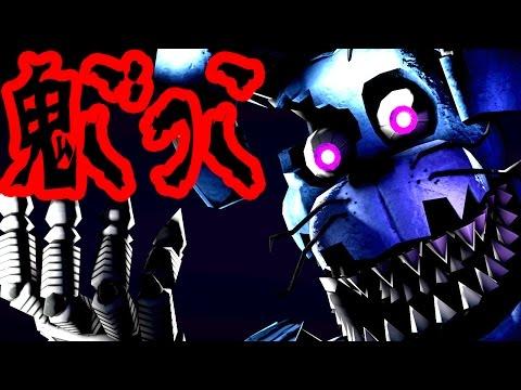 ホラーゲーム - 鬼ごっこ版Five Nights at Freddy'sが怖すぎた - 絶叫プレイ