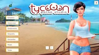 Обзор игры Porno Studio Tycoon