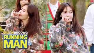HyunA Looks Like a Different Person When She Dances [Running Man Ep 476]