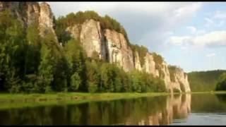 Пермский край(Использовано видео из интернета, а также песня группы Хорус Квартет