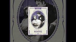 Маскарад (1941)