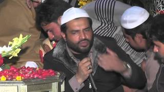 peer ijaz shah naat sarowal mefal churahi sound zafarwal 03338890646