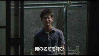 映画『ノーボーイズ,ノークライ』の特報映像です!8/22(土)、シネマラ...