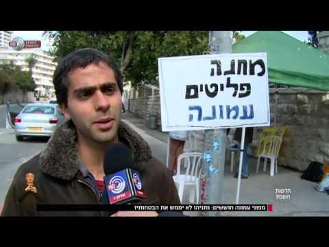 חדשות השבת - בחינה מחודשת של הבטחת ראש הממשלה לבנות יישוב חדש למפוני עמונה