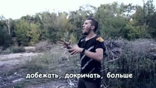 Конкурс Глухих.нет. Клип №3