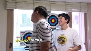 병현 선수와 미스코리아 박가원의 집을 소개합니다[사장님…