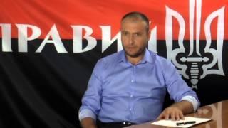 Дмитрий Ярош. Предвыборное обращение.