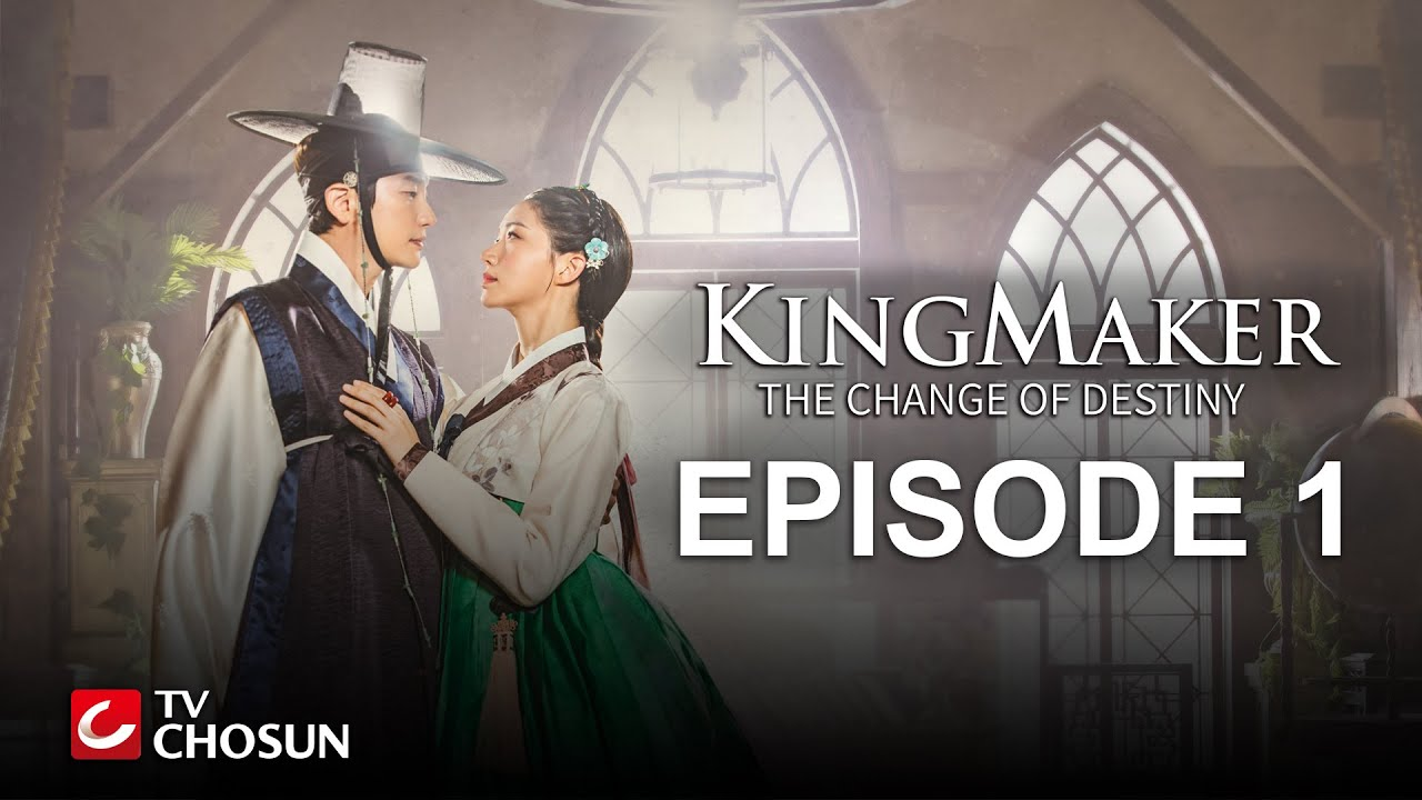 Download Kingmaker - The Change of Destiny [S01 E01] Arabic, English, Turkish, Spanish Subtitles Full Episode