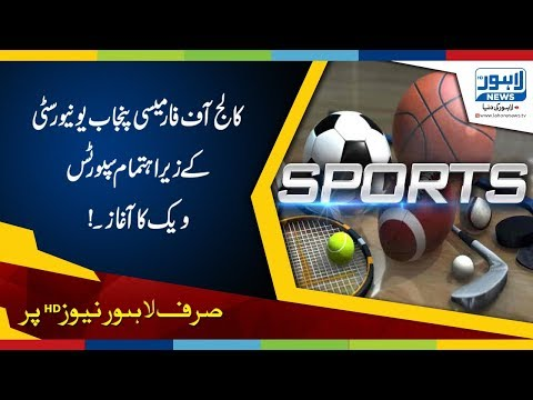 College of Pharmacy, Punjab University organizes Sports Week