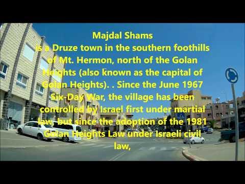 רמת הגולן כביש 98 מחרמון עד אל חמה Highway 98  Golan Heights -ISRAEL
