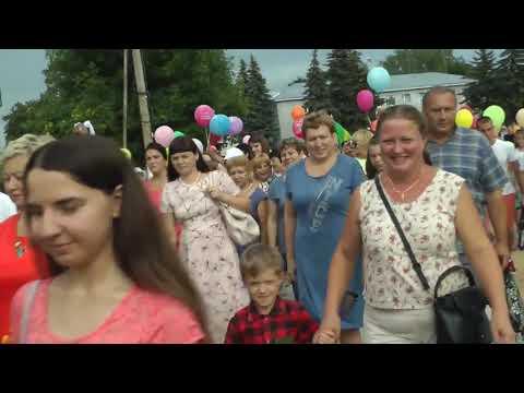 День Города Гороховец - 2019