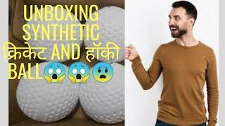 Unboxing Cricket amp Hockey Synthetic Ball