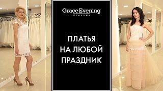 Красивые свадебные платья цвета айвори | Платья цвета слоновой кости | Ivory wedding dress