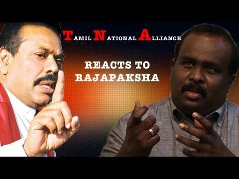 Tamil National Alliance MP Reacts to Mahinda Rajapaksa,,, [ Red PIx ]