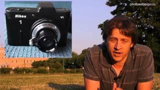 Мануальная оптика. Видео урок фотографии 12