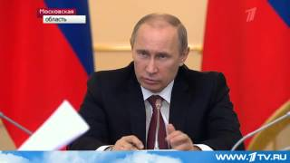 Путин одернул губернатора за хамство к людям