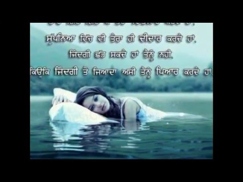 Love Quotes In Punjabi Romantic Greetings For Whatsapp Youtube
